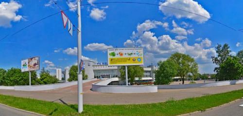 Панорама садовый центр — GreenHippo — Минск, фото №1