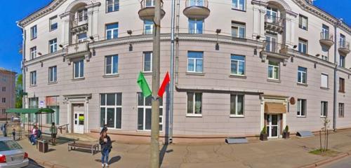 Панорама аптека — Белфармация аптека № 65 пятой категории — Минск, фото №1