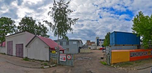 Панорама интернет-магазин — Stuff Time — Минск, фото №1