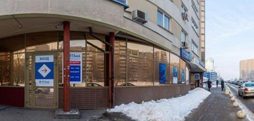 Панорама художественная мастерская — Рыжий Лев — Минск, фото №1
