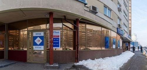 Панорама интернет-маркетинг — FirstLine — Минск, фото №1