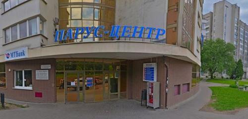 Панорама интернет-маркетинг — Plexus — Минск, фото №1
