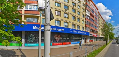 Панорама медцентр, клиника — Центр здорового сна — Минск, фото №1