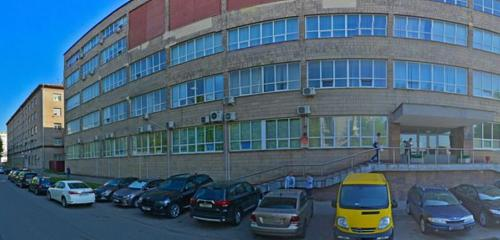 Панорама химические реактивы — Пробел — Минск, фото №1