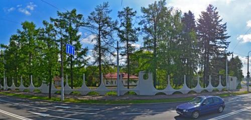 Панорама НИИ — ГНУ Центральный ботанический сад Национальной академии наук Беларуси — Минск, фото №1