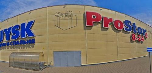 Панорама продуктовый гипермаркет — Green — Минск, фото №1