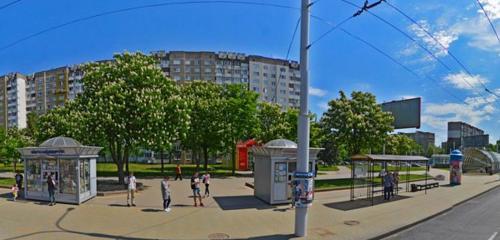 Панорама книжный магазин — Oz — Минск, фото №1