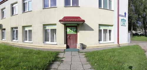 Панорама стоматологическая клиника — Гармония-Дент — Минск, фото №1