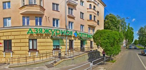 Панорама аптека — Аптека 25 Белфармация — Минск, фото №1
