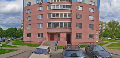 Панорама кованые изделия — АФК — Минск, фото №1