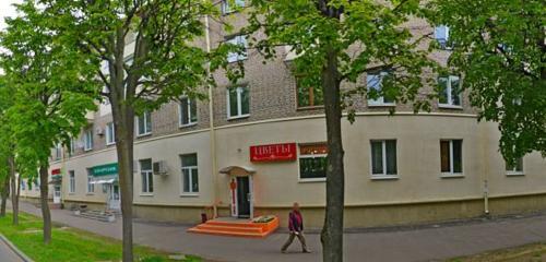 Панорама магазин парфюмерии и косметики — Мила — Минск, фото №1