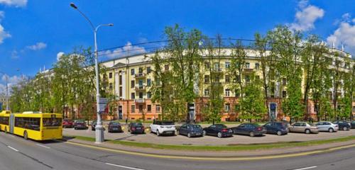 Панорама ремонт бытовой техники — Технический дозор — Минск, фото №1