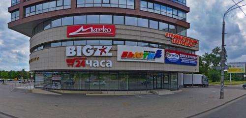 Панорама магазин чая и кофе — Кофе Сервис — Минск, фото №1