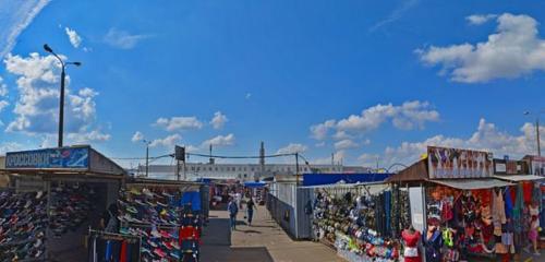 Панорама торговый центр — Экспобел — Минская область, фото №1