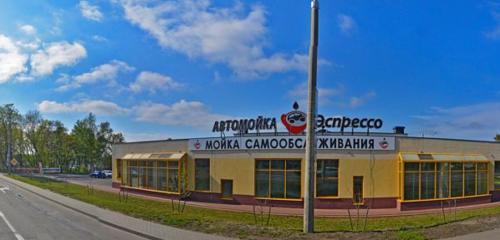 Панорама автомойка — Эспрессо — Минская область, фото №1