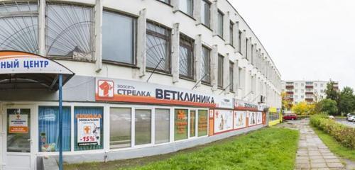 Панорама салон оптики — Оптик Сити — Минск, фото №1