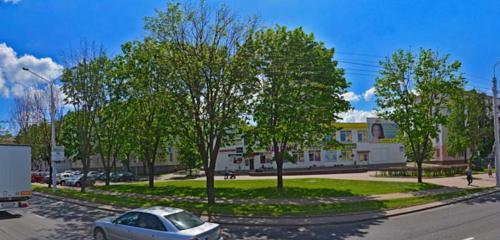 Панорама садовый инвентарь и техника — Удачник — Минск, фото №1