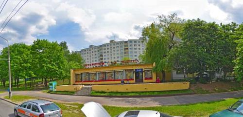Панорама супермаркет — Зорина — Минск, фото №1