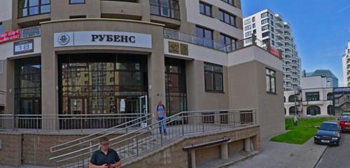 Панорама барбершоп — Madbeard Barbershop — Минск, фото №1