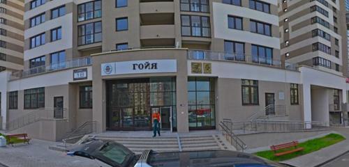 Панорама дополнительное образование — Каляки-Маляки — Минск, фото №1