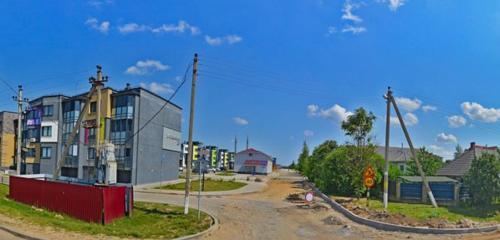 Панорама ветеринарная клиника — ВетТаргет — Минская область, фото №1