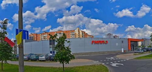 Панорама супермаркет — Гиппо — Минск, фото №1