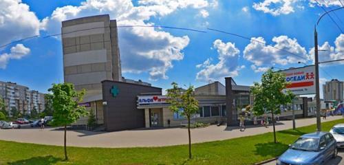 Панорама аптека — Альфа — Минск, фото №1
