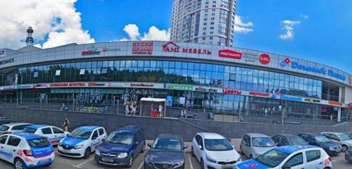 Панорама турагентство — Coral Travel — Минск, фото №1