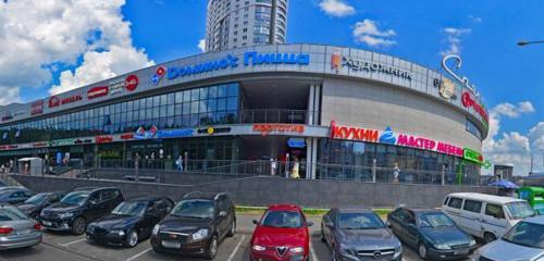 Панорама мебель для кухни — Мастер мебель — Минск, фото №1