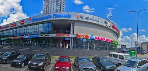 Панорама аптека — Столичная — Минск, фото №1