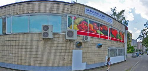 Панорама аптека — Планета здоровья — Минск, фото №1