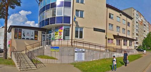 Панорама аптека — Аптека № 112 Белфармация пятой категории — Минск, фото №1