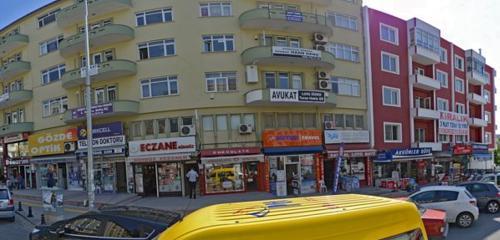 Panorama kafe — Öz Adanalım Kebap Salonu — Çerkezköy, foto №%ccount%