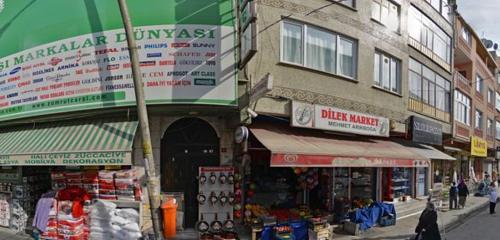 Panorama computer repairs and services — Yılmaz Elektronik — Sultangazi, photo 1