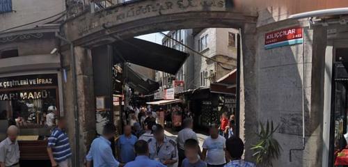 Panorama alışveriş merkezleri — Gizil İnci Kuyumculuk — Fatih, photo 1