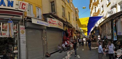 Panorama i̇ç çamaşırı ve mayo mağazası — Kardelen İç Giyim — Fatih, foto №%ccount%