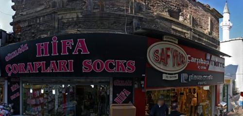 Panorama çocuk giyim mağazaları — Ahmet Bebe — Fatih, foto №%ccount%