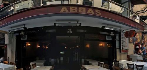 Panorama bar — Lost Teras — Beyoğlu, foto №%ccount%