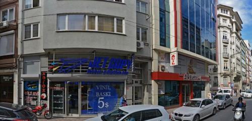 Panorama hospital — Op. Dr. Salih Cenap Çevli Genel Cerrahi — Sisli, photo 1