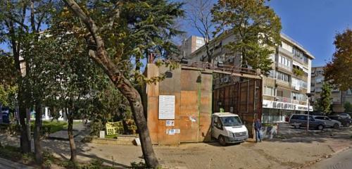 Panorama özel muayenehaneler — Buket Niflioğlu — Kadıköy, photo 1