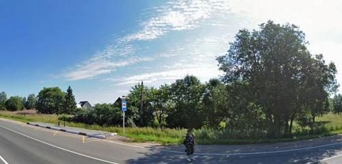 Панорама интернет-магазин — Maximilitary.ru — Санкт-Петербург и Ленинградская область, фото №1