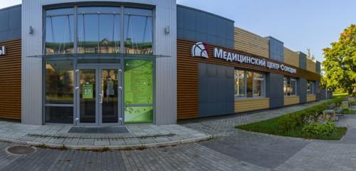 Панорама медцентр, клиника — Сонодин — Бобруйск, фото №1