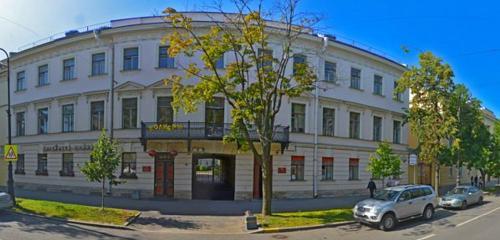 Панорама кафе — Золотой лев — Кронштадт, фото №1