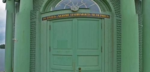 Панорама музей — Павильон Венеры — Гатчина, фото №1