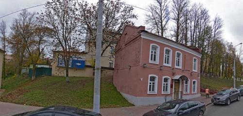 Панорама нотариусы — Первая Витебская нотариальная контора — Витебск, фото №1