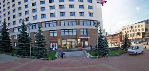 Панорама турагентство — Викинг Туристик — Витебск, фото №1