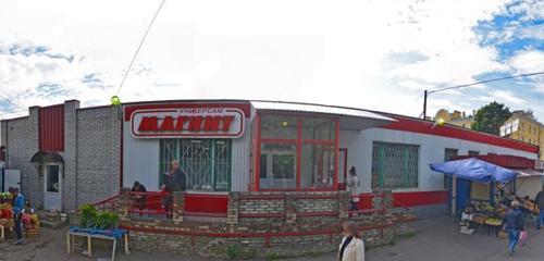 Панорама стоматологическая клиника — Медея — Сертолово, фото №1