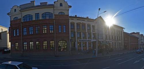 Панорама фармацевтическая компания — NatiVita — Витебск, фото №1
