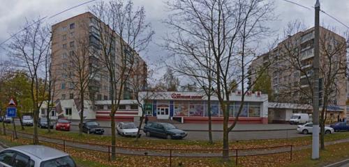 Панорама магазин хозтоваров и бытовой химии — Южный — Витебск, фото №1