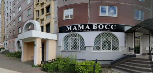 Panorama beauty salon — Mama Boss — Vitebsk, photo 1